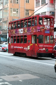 """One of the ubiquitous double decker trolleys. The locals call it the """"ding ding"""" because of the sound the bell makes. We rode it a few times; it was especially crazy in rush hour!"""